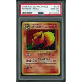 Pokemon Japanese Jungle Flareon 106 PSA 10 GEM MINT
