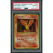Pokemon Japanese Fossil Moltres 146/ PSA 10 GEM MINT