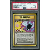 Pokemon Japanese Gym 2 Koga's Ninja Trick / PSA 9