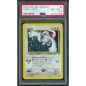 Pokemon Neo Genesis Lugia 9/111 PSA 8.5