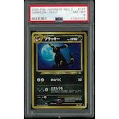 Pokemon Japanese Neo 2 Discovery Umbreon  PSA 8
