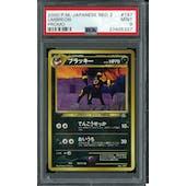 Pokemon Japanese Neo 2 Discovery Umbreon Promo  PSA 9