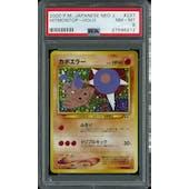 Pokemon Japanese Neo 2 Discovery Hitmontop  PSA 8