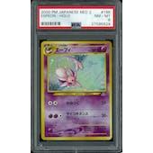 Pokemon Japanese Neo 2 Discovery Espeon  PSA 8
