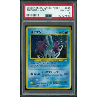 Pokemon Japanese Neo 3 Revelations Suicune  PSA 8