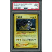 Pokemon Japanese Neo 3 Revelations Raikou  PSA 9