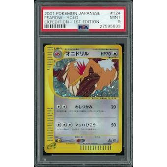 Pokemon Japanese Expedition 1st Edition Fearow 124/128 PSA 9