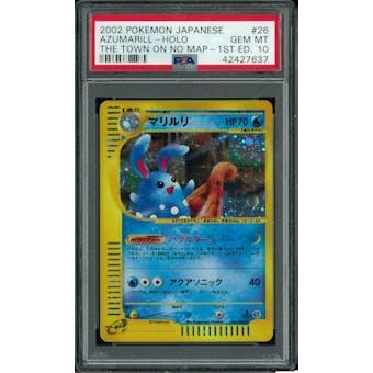 Pokemon Japanese Expedition 1st Edition Azumarill 26/92 PSA 10 GEM MINT