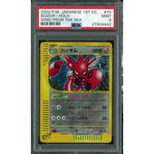 Pokemon Japanese Aquapolis 1st Edition Scizor 75/87 PSA 9
