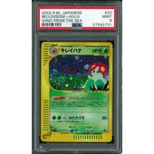 Pokemon Japanese Aquapolis Bellossom 20/87 PSA 9