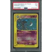 Pokemon Skyridge Gengar H9/H32 PSA 7
