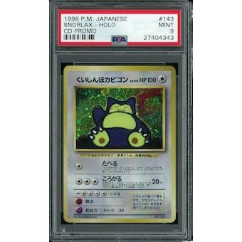 Pokemon Japanese CD Promo Snorlax  PSA 9