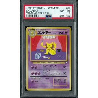 Pokemon Japanese Vending Series III Kadabra 64 PSA 8