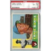 1960 Topps Baseball #10 Ernie Banks PSA 6 (EX-MT) *0169