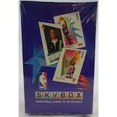 1991/92 Skybox Series 1 Basketball Hobby Box (Reed Buy)