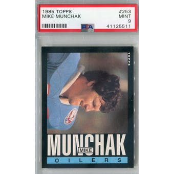 1985 Topps Football #253 Mike Munchak RC PSA 9 (Mint) *5511 (Reed Buy)