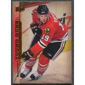 2007/08 Upper Deck #462 Jonathan Toews Young Guns Rookie