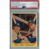 1958 Topps Baseball #418 Mantle/Aaron WS Batting Foes PSA 6 (EX-MT) *8934 (Reed Buy)
