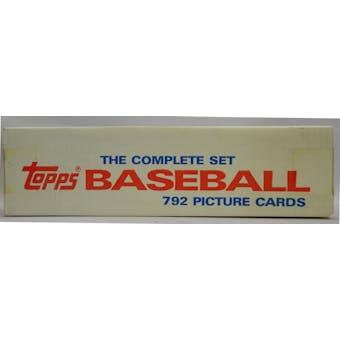 1987 Topps Baseball Factory Set (White Box) (Reed Buy)