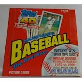 1991 Topps Baseball Jumbo Cello Box (Reed Buy)
