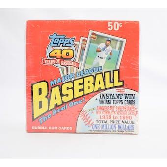 1991 Topps Baseball Hobby Box (Test Wrap) (Reed Buy)