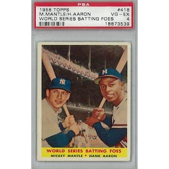1958 Topps Baseball #418 WS Batting Heroes PSA 4 (VG-EX) *3539 (Reed Buy)