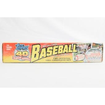 1991 Topps Baseball Factory Set (Christmas Set) (Reed Buy)