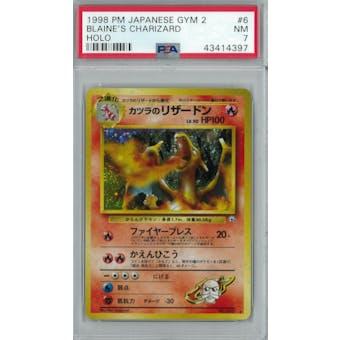 Pokemon Gym Challenge Japanese Blaine's Charizard PSA 7