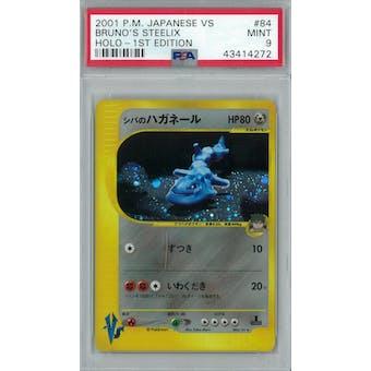 Pokemon Japanese VS 1st Edition Bruno's Steelix 84/141 PSA 9