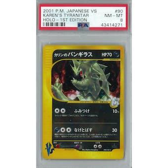 Pokemon Japanese VS 1st Edition Karen's Tyranitar 90/141 PSA 8