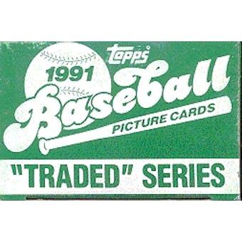 1991 Topps Traded & Rookies Baseball Factory Set