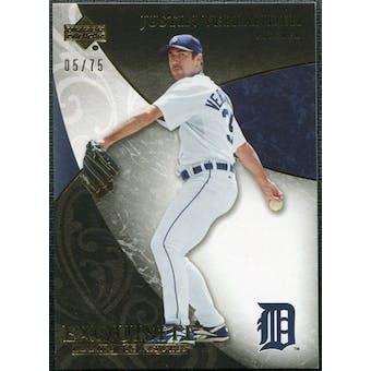 2007 Upper Deck Exquisite Collection Rookie Signatures Gold #37 Justin Verlander /75