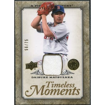 2008 Upper Deck UD A Piece of History Timeless Moments Jersey Gold #10 Daisuke Matsuzaka /75