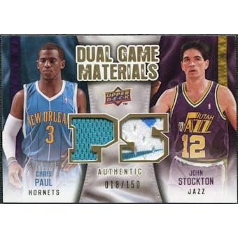 2009/10 Upper Deck Game Materials Dual Gold #DGPS Chris Paul John Stockton /150
