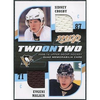 2009/10 Upper Deck MVP Two on Two Jerseys JDGCM Brandon Dubinsky Marian Gaborik Sidney Crosby Evgeni Malkin