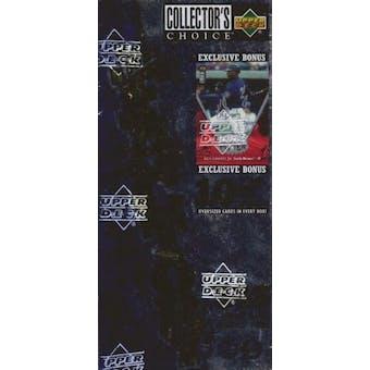 1997 Upper Deck Collector's Choice Baseball Factory Set