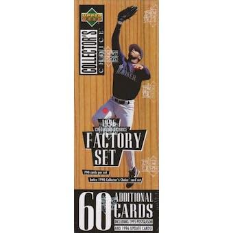1996 Upper Deck Collector's Choice Baseball Factory Set