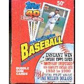 1991 Topps Baseball Wax Box (Reed Buy)