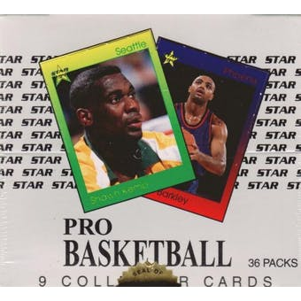 1994 Star International Basketball Box