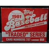 1981 Topps Traded & Rookies Baseball Factory Set (Reed Buy)