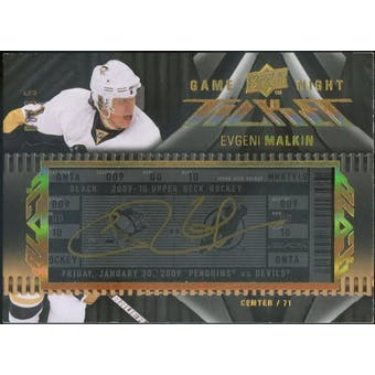 2009/10 Upper Deck Black Game Night Ticket Autographs #GNEM Evgeni Malkin #/35 (Reed Buy)