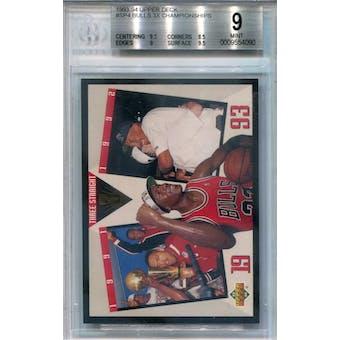 1993/94 Upper Deck #SP4 Bulls 3X Championships BGS 9 *4090 (Reed Buy)