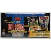 1994 Topps Traded & Rookies Baseball Factory Set (Reed Buy)