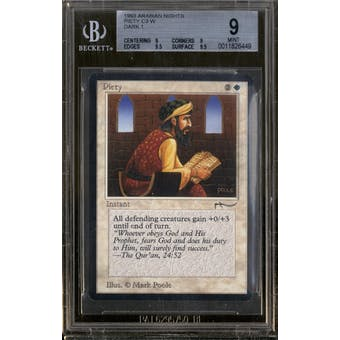 Magic the Gathering Arabian Nights Piety (Dark) BGS 9 (9, 9, 9.5, 9.5)