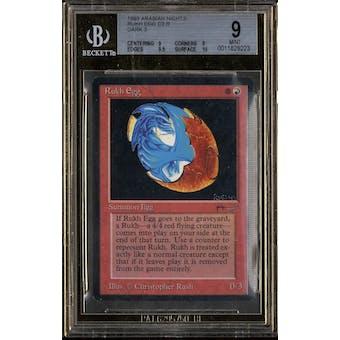 Magic the Gathering Arabian Nights Rukh Egg (Dark) BGS 9 (9, 9, 9.5, 10)