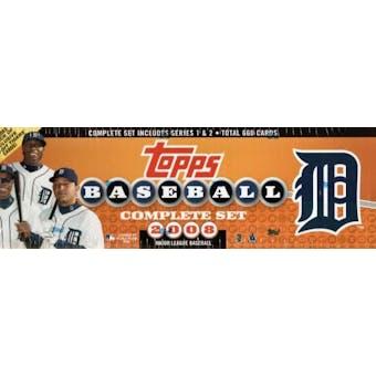 2008 Topps Factory Set Baseball (Box) (Detroit Tigers)