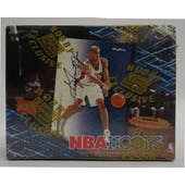 1996/97 Hoops Series 1 Basketball Hobby Box (Reed Buy)