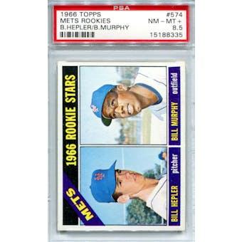 1966 Topps #574 Mets Rookies PSA 8.5 *8335 (Reed Buy)