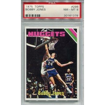 1975/76 Topps #298 Bobby Jones RC PSA 8 *1378 (Reed Buy)