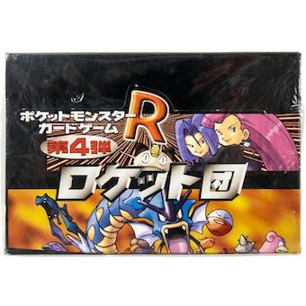Pokemon Team Rocket Japanese Booster Box